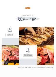 pat鑽e cuisine pat鑽e cuisine 100 images saam 精緻便當午餐cosmopolitan