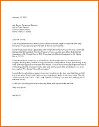 melter clerk cover letter police cover letter sample community