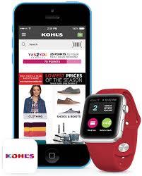Bar Stools At Kohls Kohl U0027s App