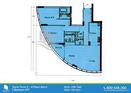 floor plan of solaris tower sigma 1 u0026 2 city of lights al reem