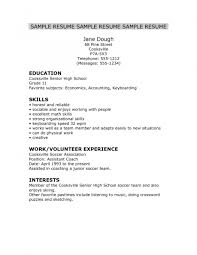 resume for college applications post college resume cover letter for freshers lecturer within 19