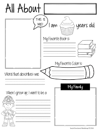 about me worksheet worksheets