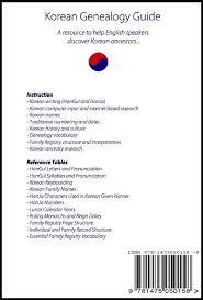 korea genealogy guide book korean genealogy