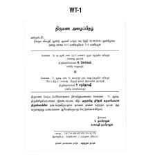 wedding quotes n pics wedding invitation card quotes in tamil designs christian