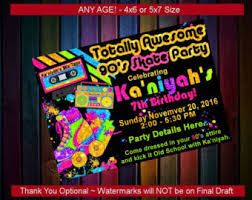 90s Theme Party Decorations Printable 90s Invite Etsy
