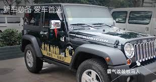 jeep wrangler door mirrors get cheap wrangler door mirror aliexpress com alibaba