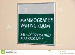 mammography waiting room stock photos image 23220943