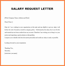 Sle Letter Of Intent For Salary Loan letter to increase salary city espora co