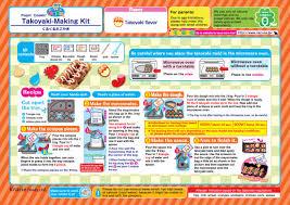 kracie popin cookin takoyaki english instructions back to