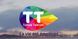 siege tunisie telecom tunisie telecom horaires d hiver des services commerciaux et