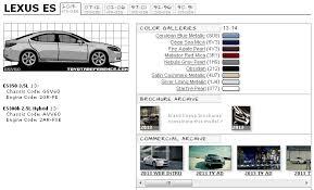 2008 lexus es 350 colors lexus es touchup paint codes image galleries brochure and tv