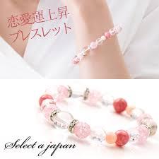 crystal pink bracelet images Select a japan love luck booster women 39 s bracelet stone natural jpg
