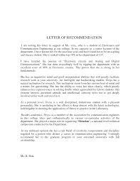 Substitute Teacher Resume Samples Essay Substitute Teacher