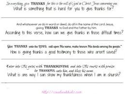 Thanksgiving Verses In Bible Printables Verses About Thankfulness With Activity Ideas