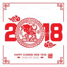 coupe papier design 2018 chinese new year papier coupe année de chien vector design
