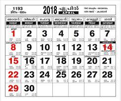Kalender 2018 Hari Raya Nyepi Kalender 2018 April 100 Images Kalender 2018 Hoërskool Oos