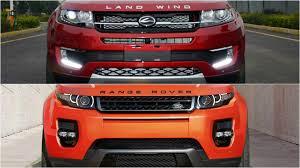 kereta range rover range rover saman firma china ciplak evoque carigold forum