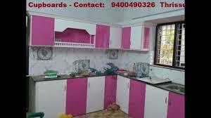 Aluminium Fabrication Kitchen Cabinets In Kerala Aluminium Fabrication Jobs Thrissur Bangalore Youtube