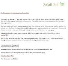 manchester salafi u2013 page 8 u2013 teaching islam arabic u0026 qur u0027an