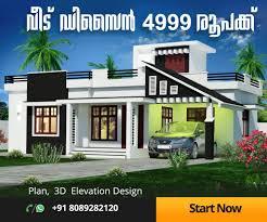 superb modern house designs and floor plans free 4 ad homeplan superb modern house designs and floor plans free 4 ad homeplan largesize28129 1024x853 jpg