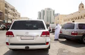 Qatar Ministry Of Interior Traffic Department Moi Traffic Department To Take Strict Actions Against Violators