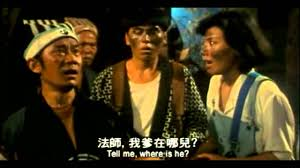 film vire china bahasa indonesia kung fu vire 1993 chinese movie youtube