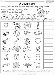 free worksheets reading for kindergarten free free math