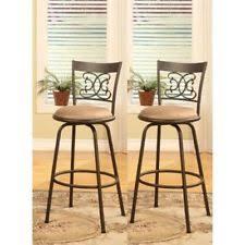 patio bar stools ebay