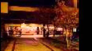 Amc Theatres Amc Theatres Tri City 8 Largo Florida 1986 2014 Youtube