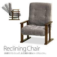 ko sofa marusiyou rakuten global market height adjustable reclining