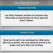Hochsteckfrisuren Englisch ワbersetzung by Die Besten 25 Day Of Arafat Ideen Auf Zitate Auf