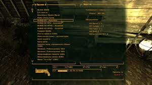 Fallout New Vegas Map With All Locations by Rhino M1 45 70 Revolver At Fallout New Vegas Mods And Community