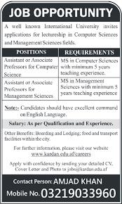 professors jobs in pakistan 2017 lahore karachi islamabad