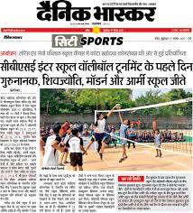 3f si e social shiv jyoti convent senior secondary