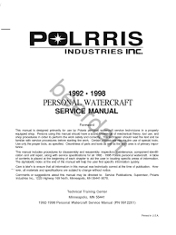 polaris pwc 1992 1998 factory service manual