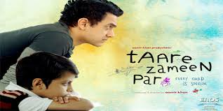 hd full free movies watch online and download taare zameen par