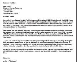 cover letter ses sle cover letter for summer internship gallery letter sles