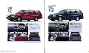 mazda familia mazda familia 1985 wagon bg japanclassic
