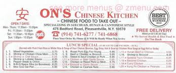 online menu of on u0027s chinese kitchen restaurant pleasantville new