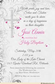 wording for catholic wedding invitations holy baptism invitation catholic flowers cross and wedding