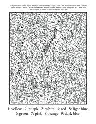 coloring abstract hard coloring pages for adults coloringstar