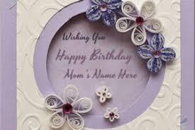 happy birthday mom whatsapp dp images download 196 profile