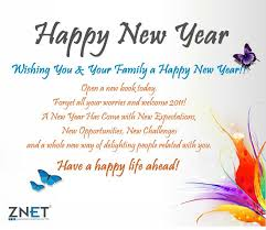 wishing you and your family a happy new year 2014 new year