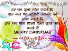 25 christmas message ideas merry