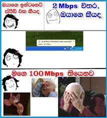 Internet Speed Meme - what is your internet speed gags lk
