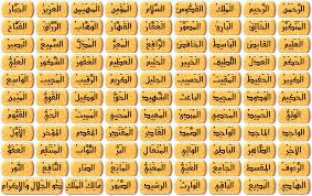 كل عضو يسجل حضوره بالمنتدى باسم من اسماء الله الحسنى - صفحة 5 Images?q=tbn:ANd9GcQkQozbbtJ3LAQ9aMa52tivs1NuoJekEg89yn6rCDmDGQatSNt_pQ&t=1