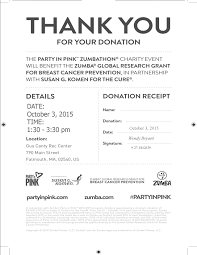 donation request letter with tax id event poster sample donation