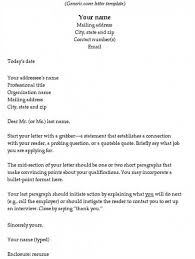 how to write a strong cover letter ehow