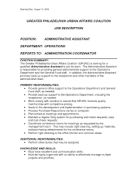 Administration Sample Resume by General Administration Sample Resume 17 Resume For Office Job