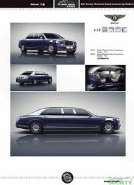 bentley limo almost real revised 2016 catalogue more product info